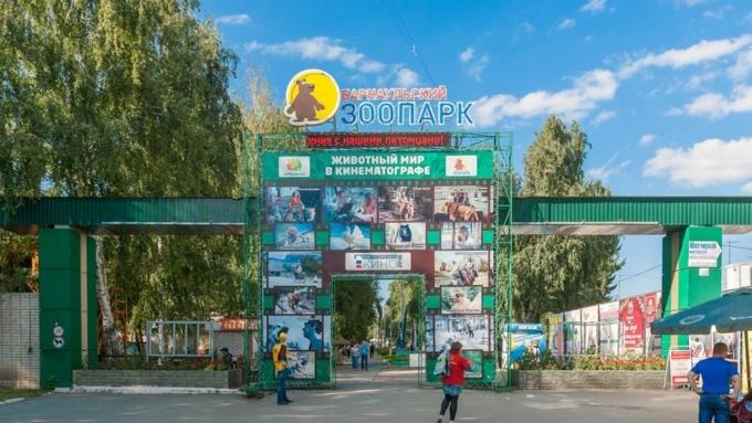 Зоопарк Барнаула