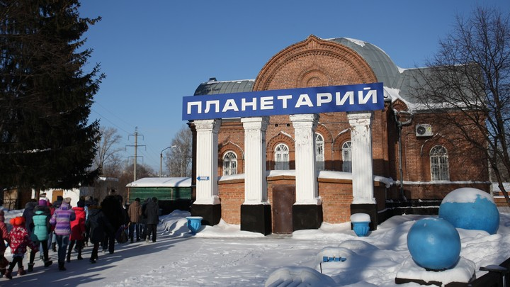 Планетарий в Барнауле на фото