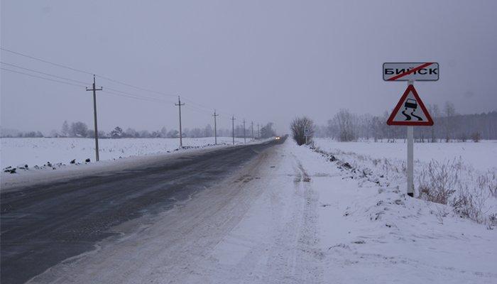 Сколько нужно проехать от Барнаула до Бийска на машине