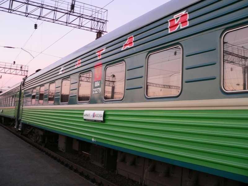 Километраж от Барнаула до Москвы на поезде