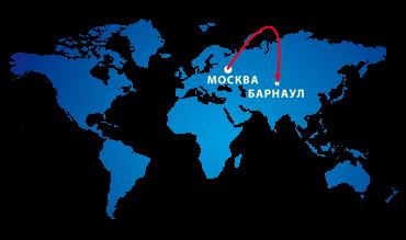 Какое расстояние от Москвы до Барнаула