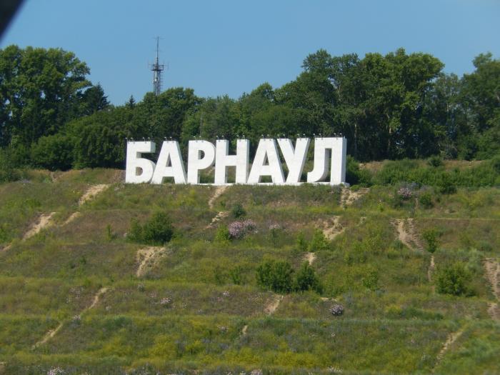 Все способы, как доехать до Барнаула