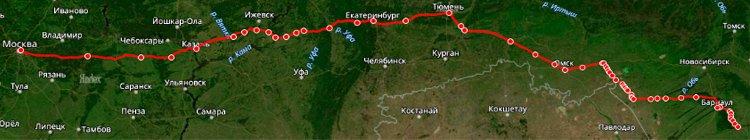 маршрут следования