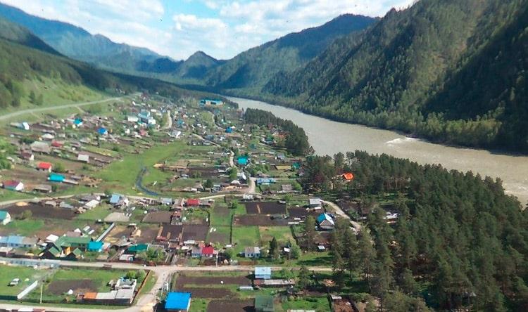 Село Чепош