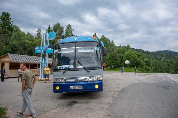 Автобус из Барнаула в Горный Алтай