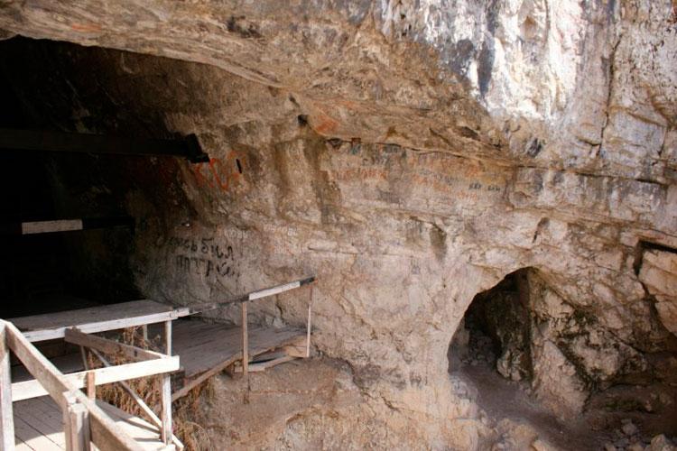 фото денисовой пещеры