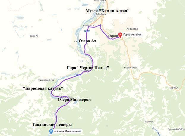 экскурсионный маршрут