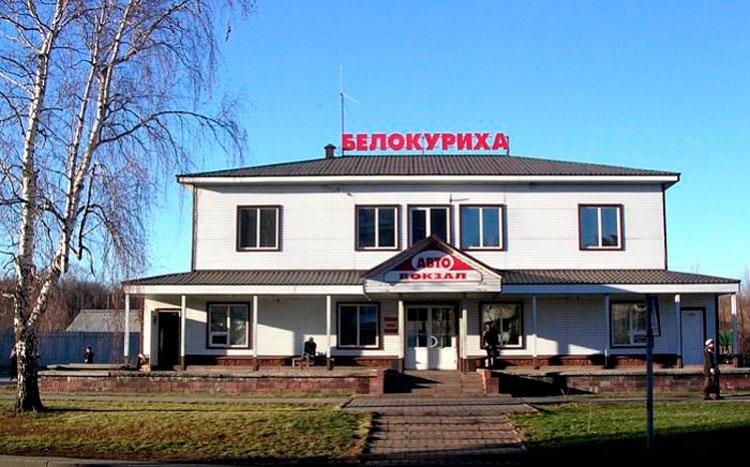 автовокзал белокуриха