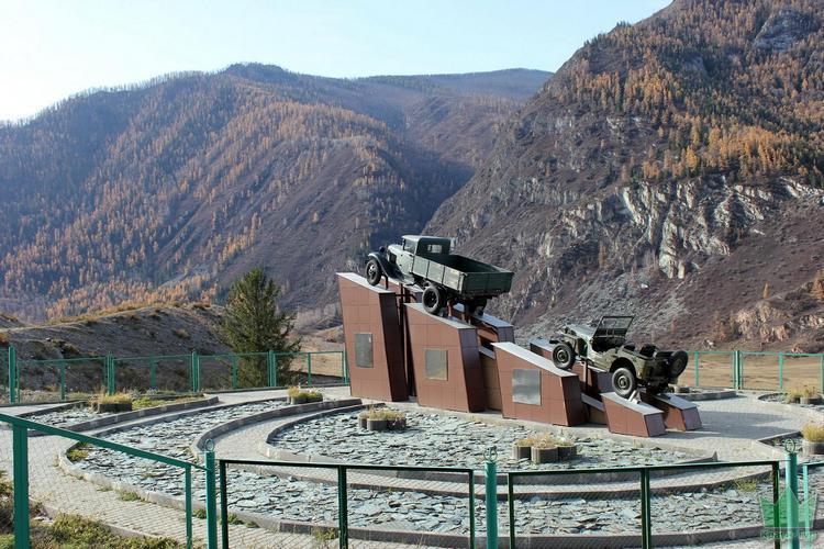 Памятники на Чуйском тракте