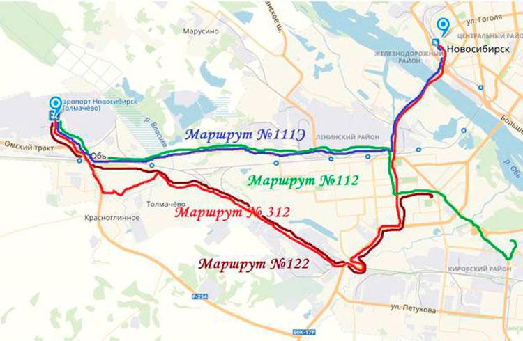 маршруты аэропорта