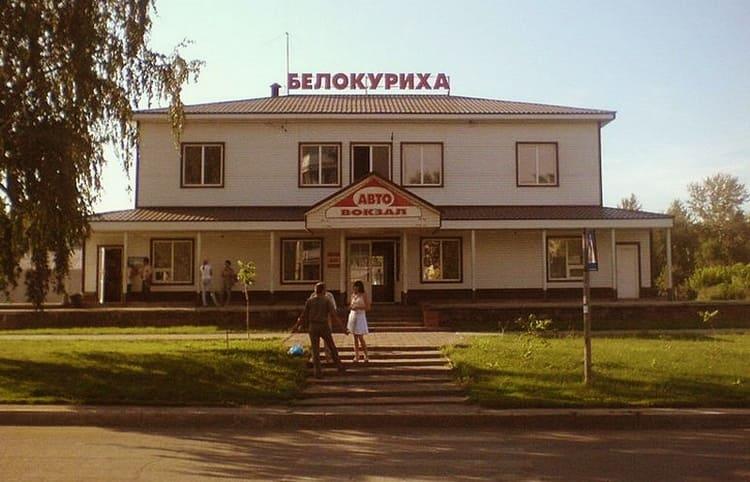 Автовокзал Белокурихи